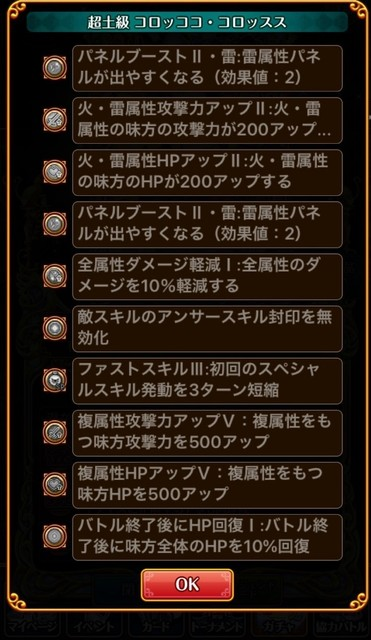 3C7BB3D6-148F-4B0C-A7B3-A71C90EB4FA8.jpg