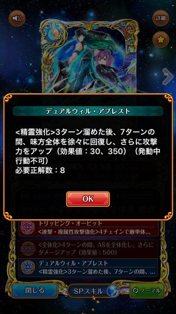 8c324dc6-s.jpg