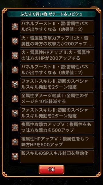 B9F30D97-37C9-4858-8AD5-5399F3E26C58.jpg