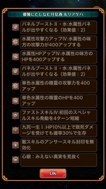 F2FDA388-029F-446B-9785-AC03B7D177FD.jpg