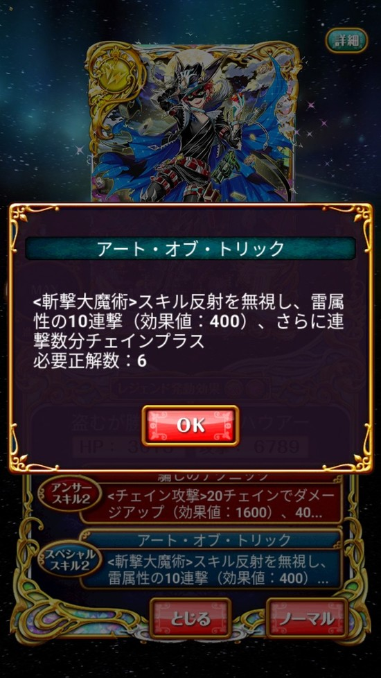 Screenshot_20180913-160425