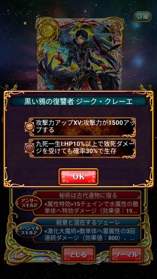 Screenshot_20170930-160228[1]