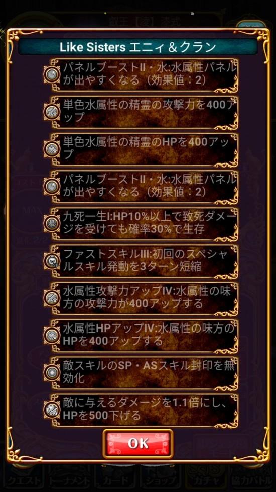 Screenshot_20171130-163755[1]