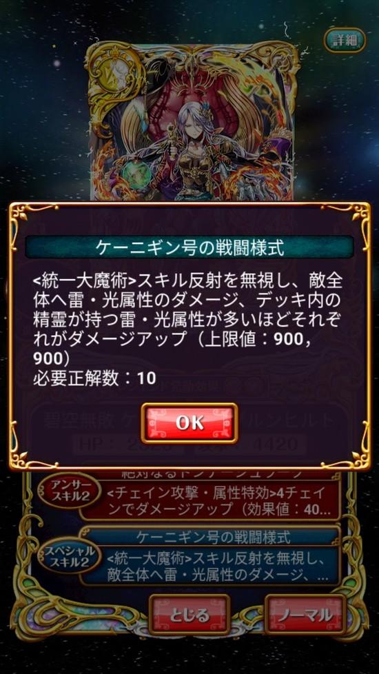 Screenshot_20180518-161230