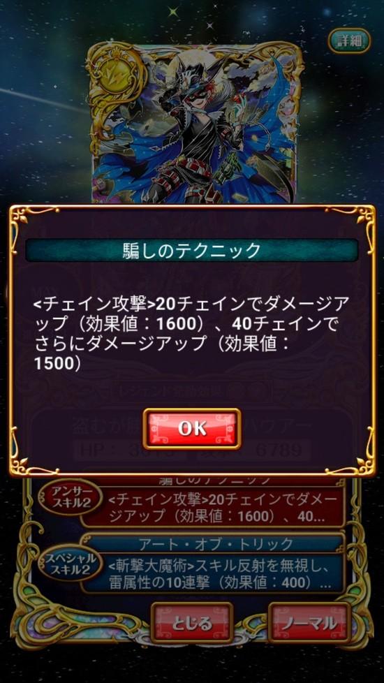 Screenshot_20180913-160421