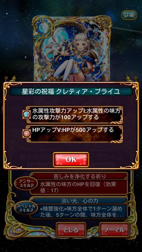 Screenshot_2016-11-30-19-34-16[1]