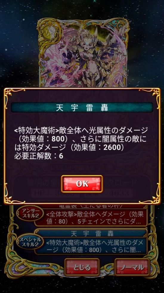 Screenshot_20180921-155541