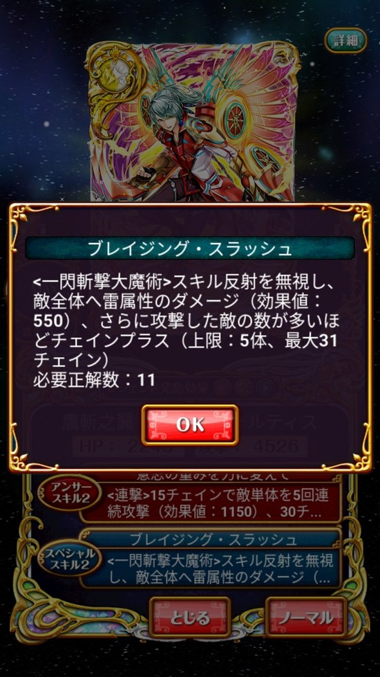 Screenshot_20180531-161903