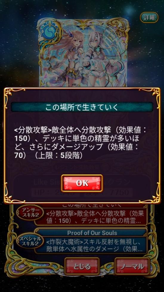 Screenshot_20171130-163811[1]