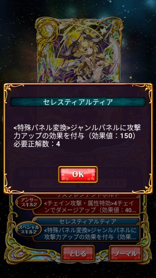 Screenshot_20180921-155629