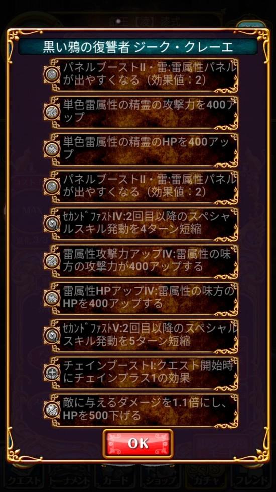 Screenshot_20170930-160212[1]