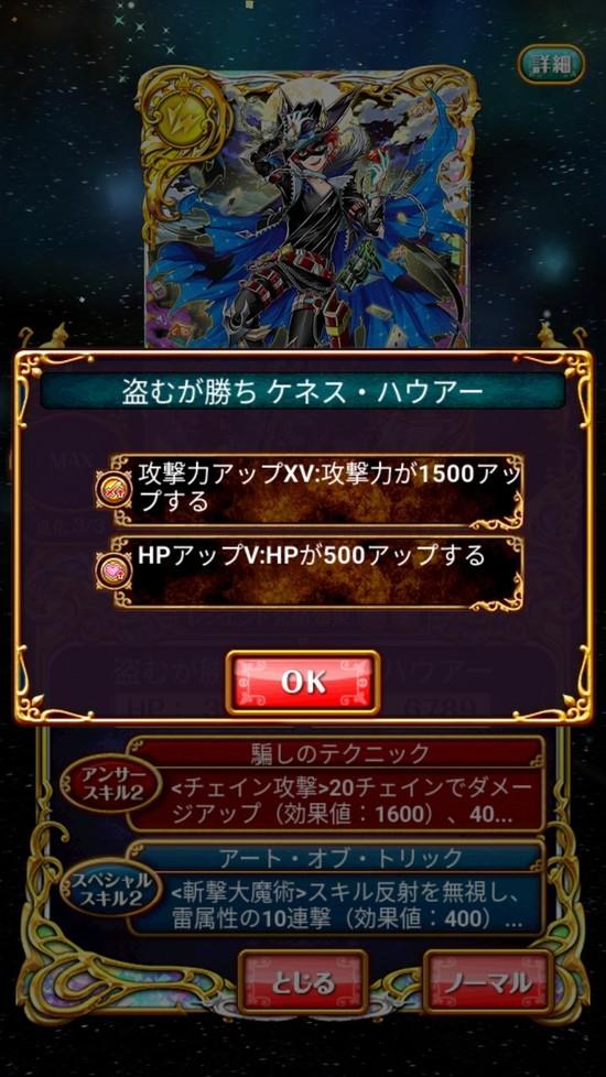 Screenshot_20180913-160416