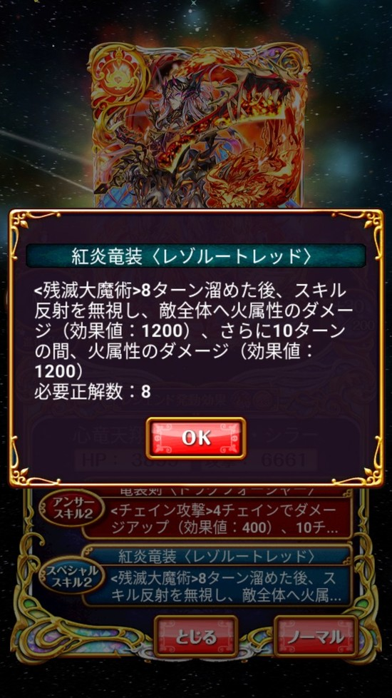 Screenshot_20180921-155031