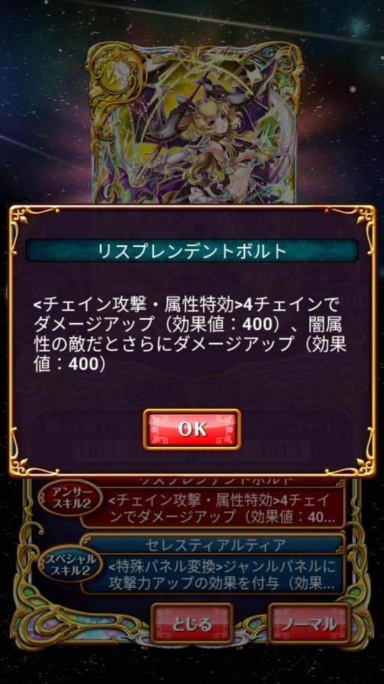 Screenshot_20180921-155625