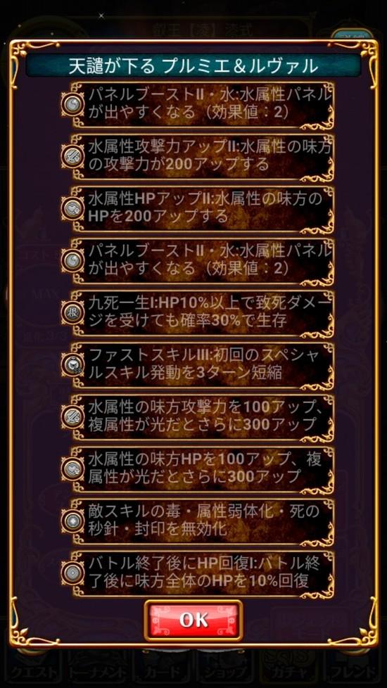 Screenshot_20170930-160551[1]