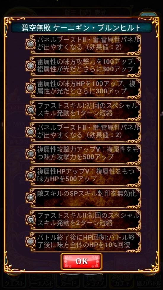 Screenshot_20180518-161208