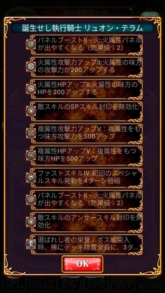 Screenshot_20180831-162814