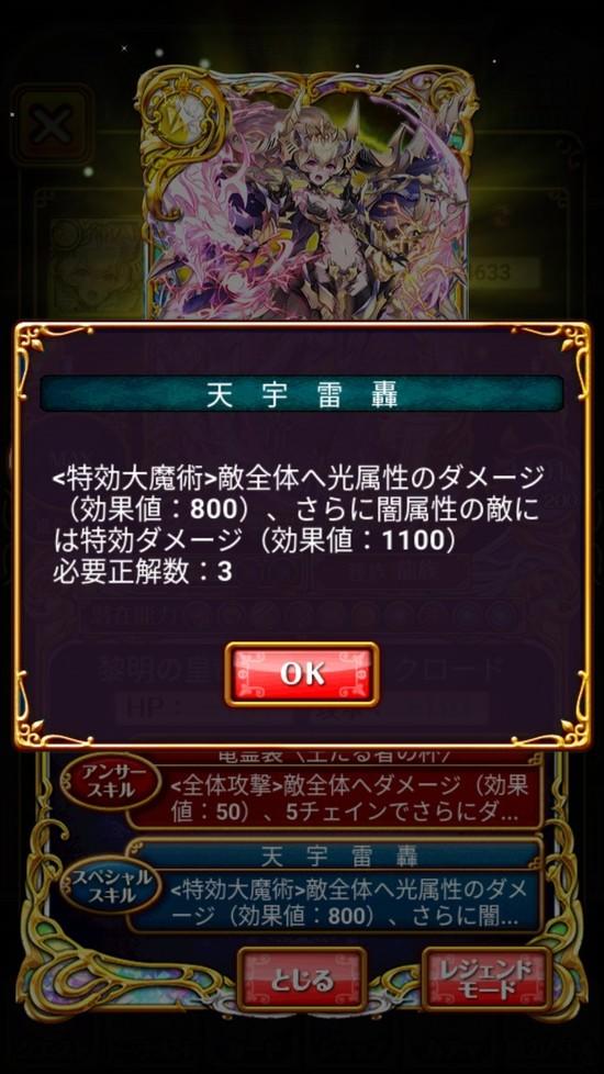 Screenshot_20180921-155528