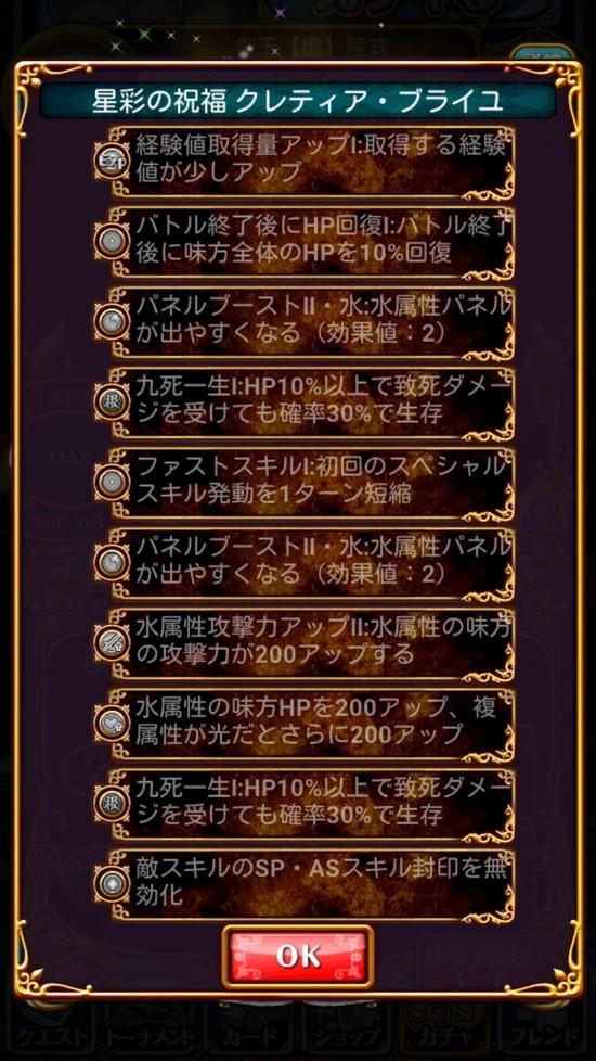 Screenshot_2016-11-30-19-34-03[1]