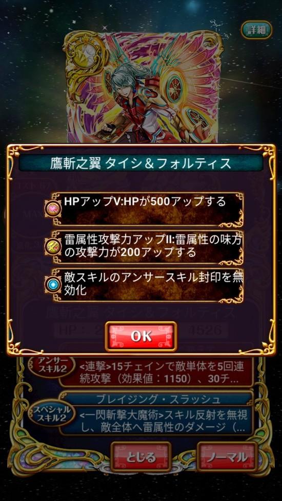 Screenshot_20180531-161855