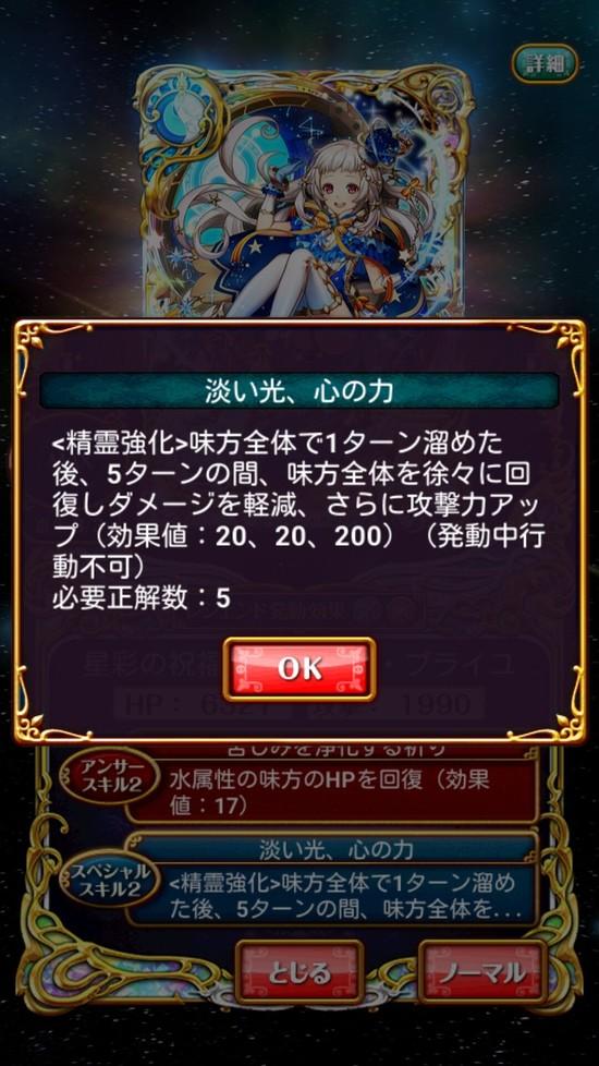Screenshot_2016-11-30-19-34-20[1]