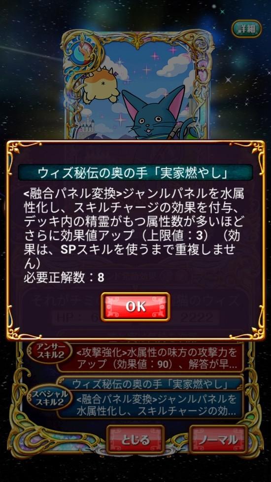 Screenshot_20180831-163046