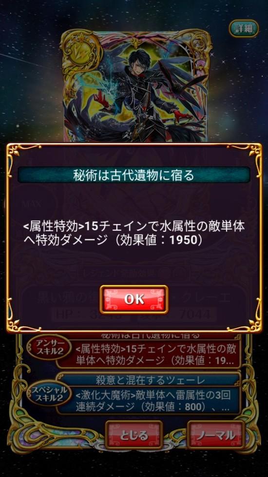 Screenshot_20170930-160232[1]