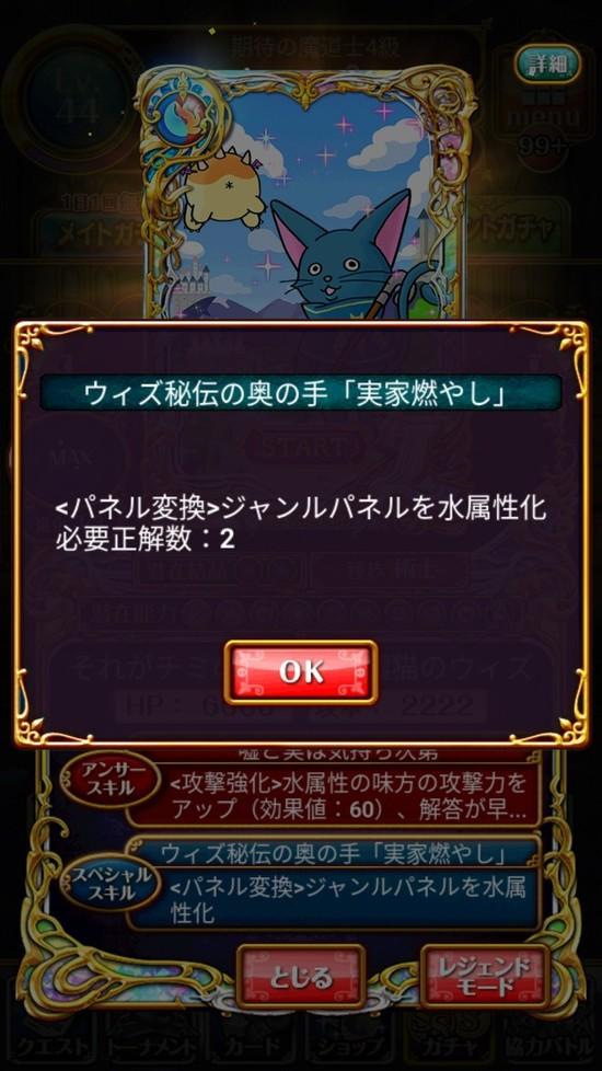 Screenshot_20180831-163030