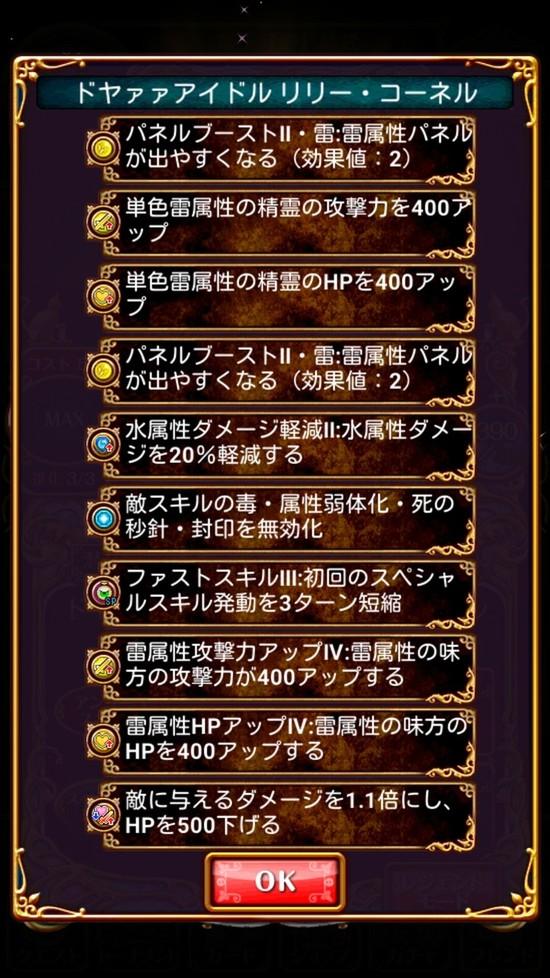 Screenshot_2017-05-31-18-18-48[1]