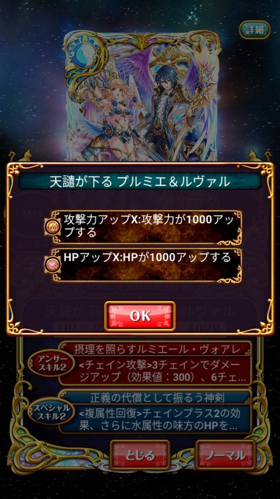 Screenshot_20170930-160609[1]