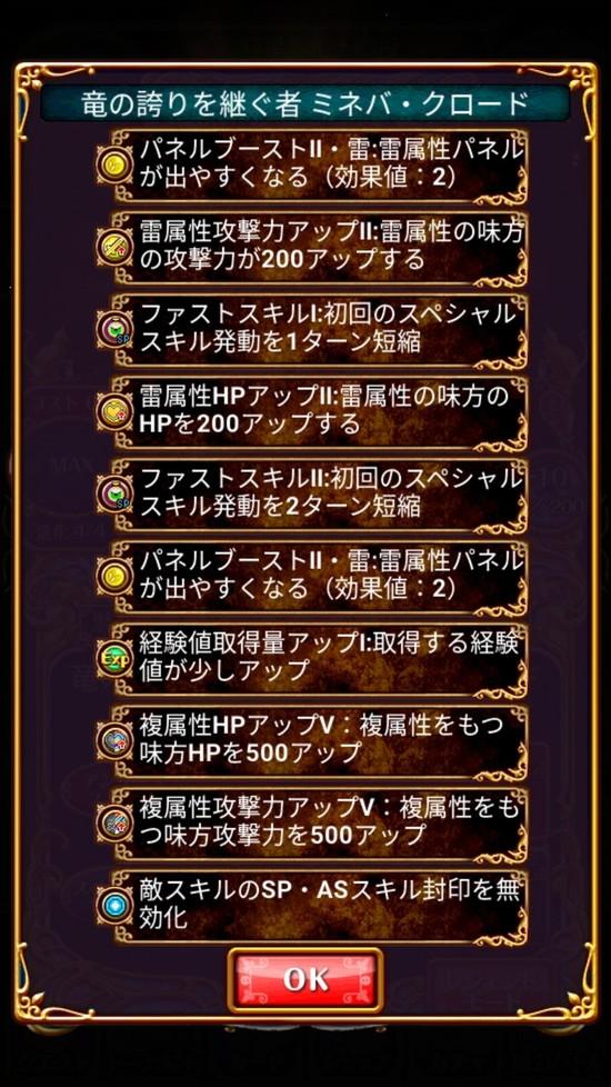 Screenshot_20180921-155611