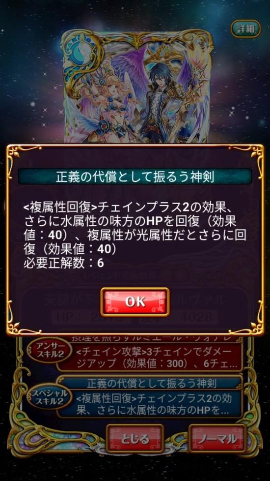 Screenshot_20170930-160617[1]