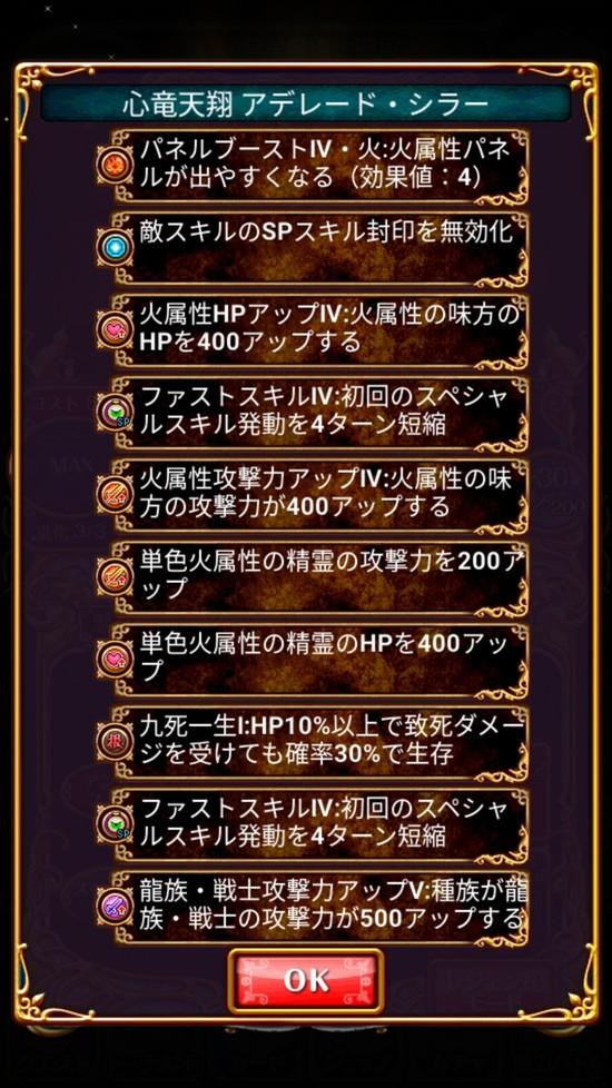 Screenshot_20180921-154928