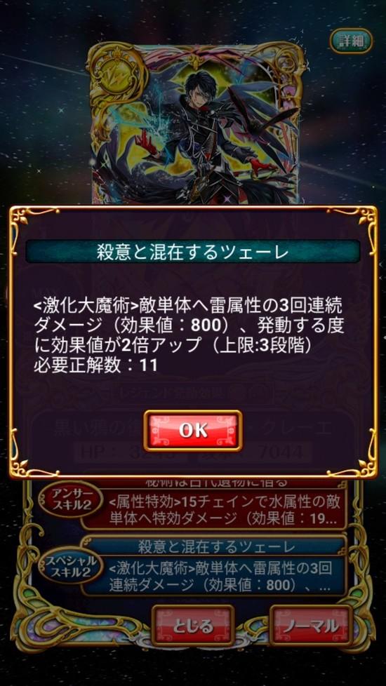 Screenshot_20170930-160237[1]