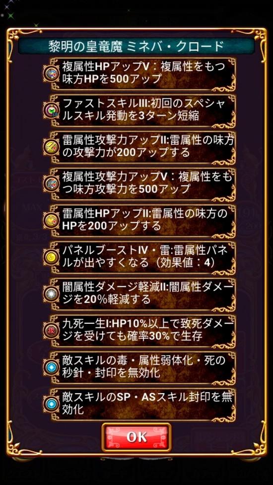 Screenshot_20180921-155518