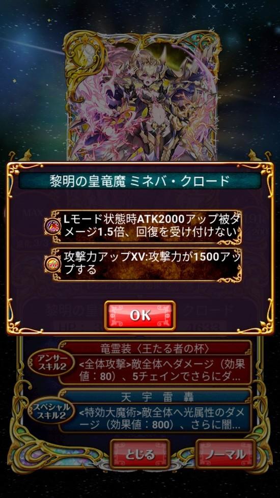 Screenshot_20180921-155533