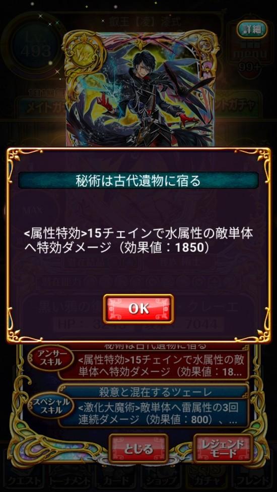 Screenshot_20170930-160218[1]