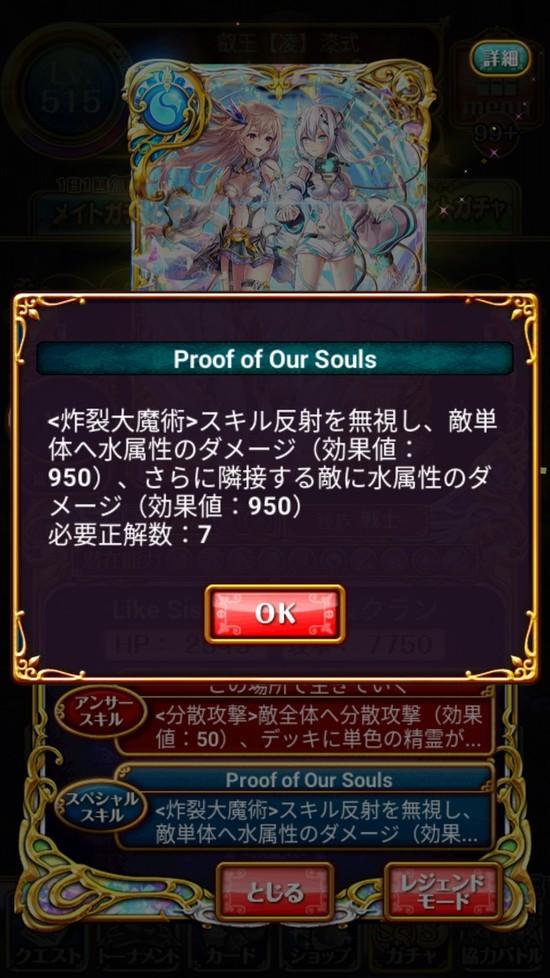 Screenshot_20171130-163804[1]