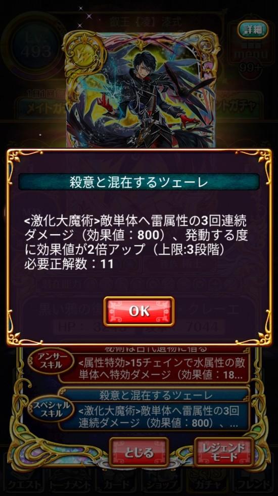 Screenshot_20170930-160224[1]