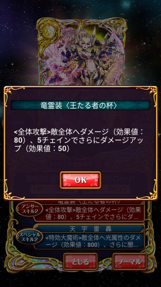 Screenshot_20180921-155537