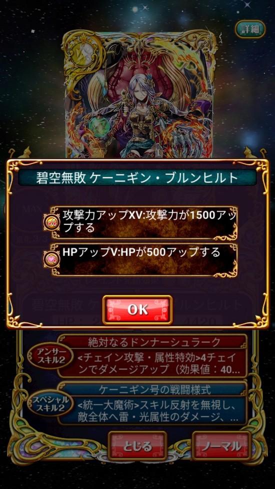 Screenshot_20180518-161222