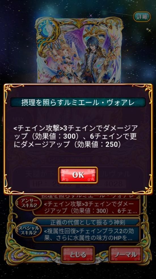 Screenshot_20170930-160613[1]