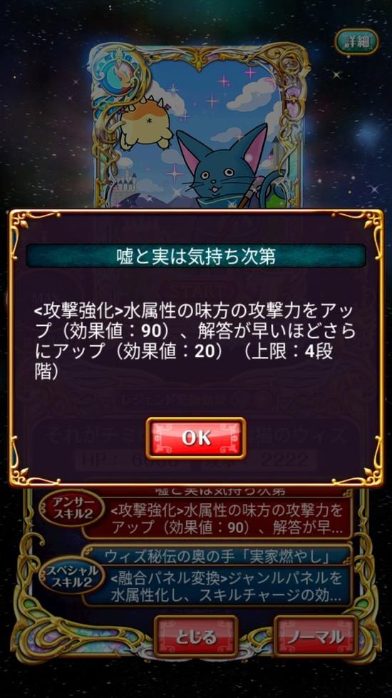 Screenshot_20180831-163039