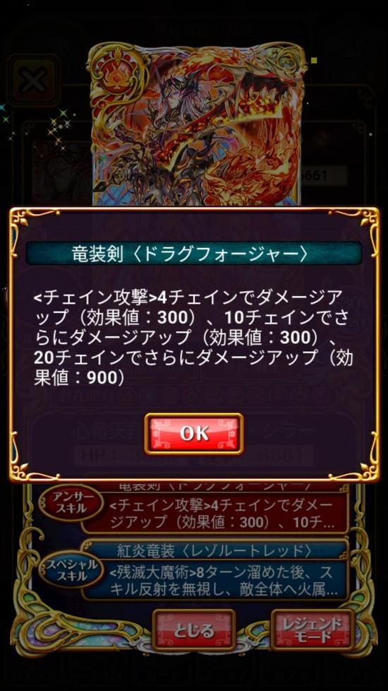 Screenshot_20180921-155014