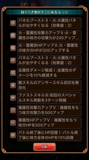 1ADD1F25-F28C-43EF-8BFC-625466BB63B7.jpg