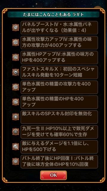 372E426B-6C0A-4FF9-A819-B51615456C48.jpg