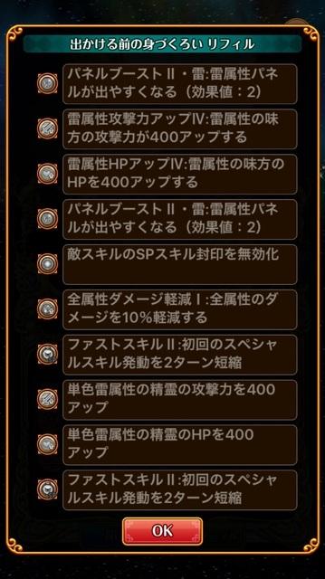 4FEA5036-7C1D-4DB6-A953-81063906699E.jpg