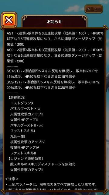 6366D027-0F74-4256-BC4E-26736D057AD9.jpg