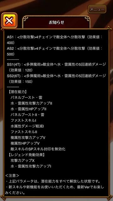 925AF789-569F-460A-A19C-25982BA71CDB.jpg