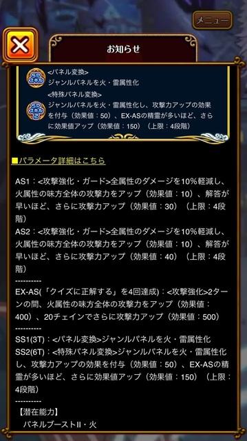 CAE94D42-D60F-4D06-8D93-B134C60E253F.jpg